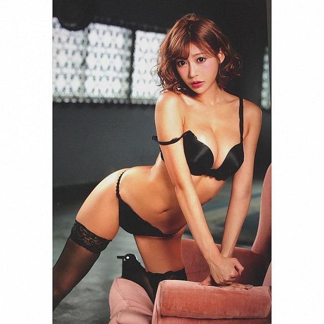 Asuka Kiara