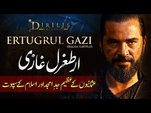 Watch Dirilis - Artughal in Urdu All Episodes