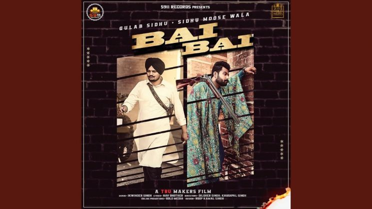 22 22 Bai Bai Lyrics in Hindi