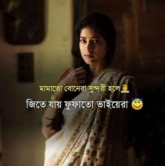 সর্বদা সত্য কথা স্ট্যাটাস ফেসবুক ক্যাপশন পিকচার । True Words Status Bangla Facebook Profile DP