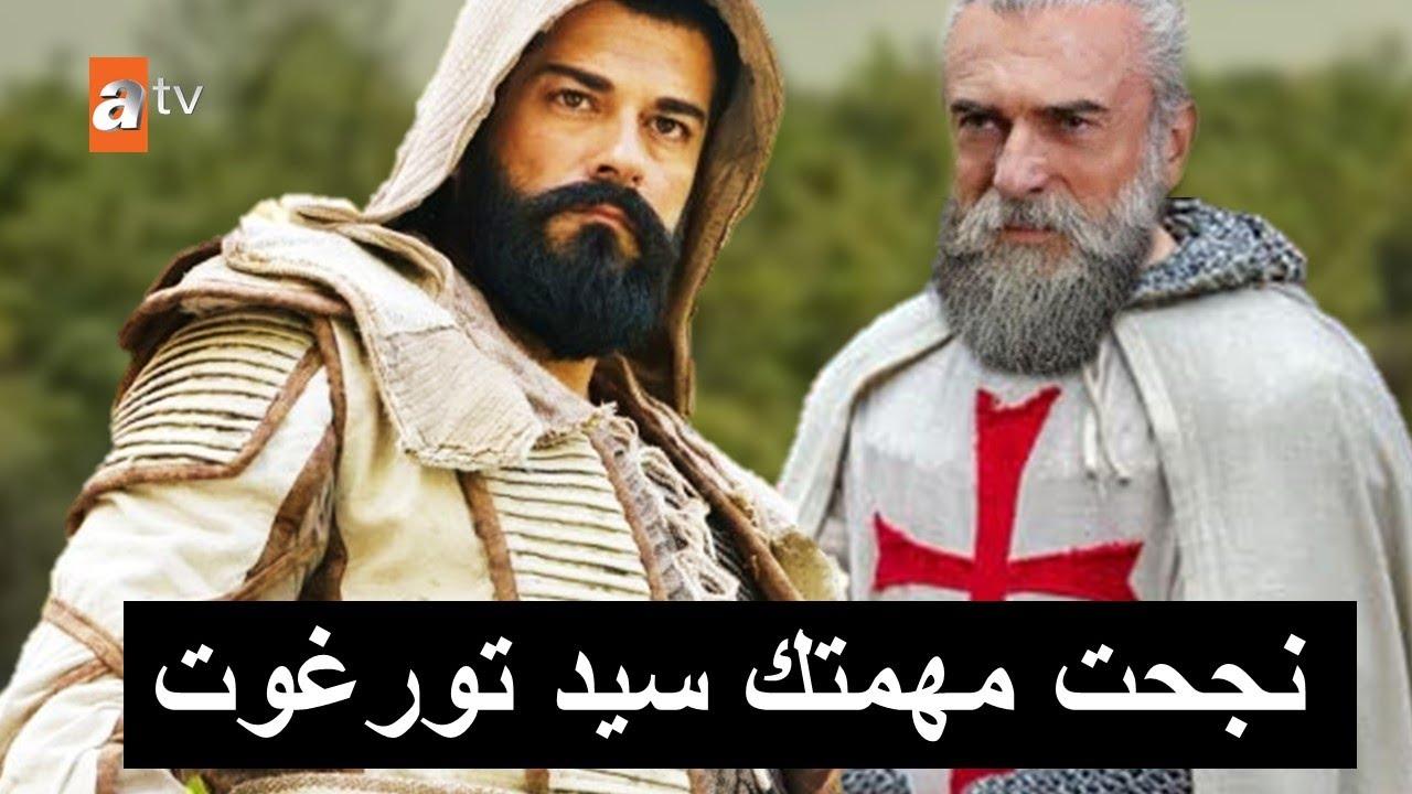 مفاجأة تورغوت اعلان 2 الموسم الثالث من مسلسل المؤسس عثمان الحلقة 65