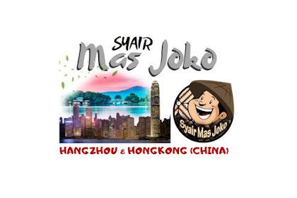 Prediksi Togel Hangzhou & HK Syair Mas Joko 01 Maret 2020