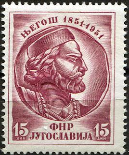 Yugoslavia 1951 Death Centenary Of Petar P. Njegos