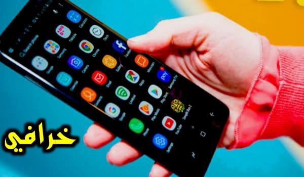 أسرع لتحميل أفضل 4 تطبيقات سرية لسنة 2021 لا أحد يريدك أن تعرفها