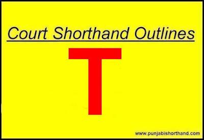 Court Shorthand Outlines T Alphabet