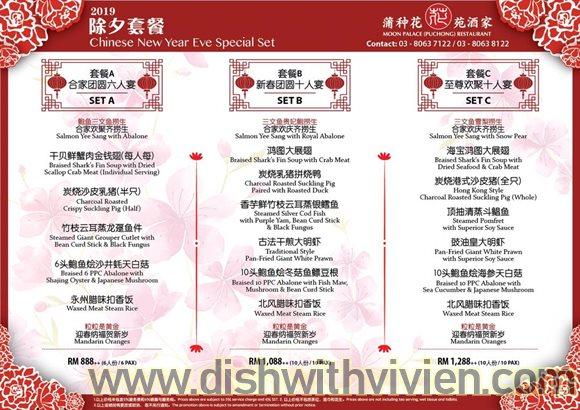 Restaurant_Set_1