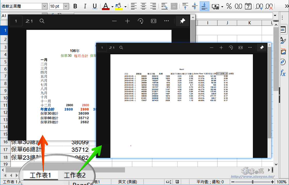 Batch Excel to PDF Converter一鍵將多個Excel、Word、PPT批量轉換為PDF文件