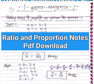 Ratio and proportion notes