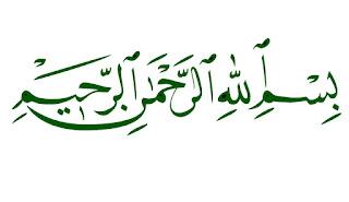 Singkat Basmallah