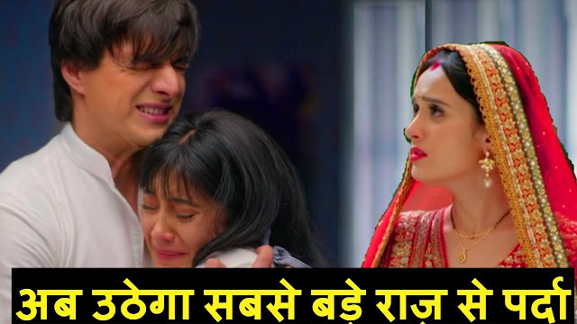 Fake Love : Kartik and Naira fake love and togetherness for Kairav's happiness in Yeh Rishta Kya Kehlata Hai