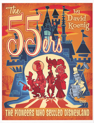 The 55ers Cover