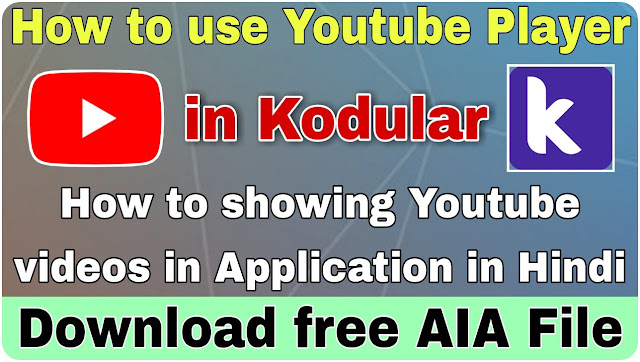 How to use youtube player in app using kodular
