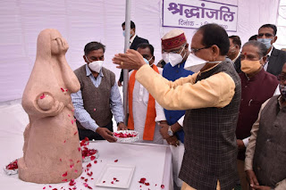 Tribute-and-Sarva-Dharma-prayer-meeting-took-place-on-the-anniversary-of-Bhopal-gas-tragedy