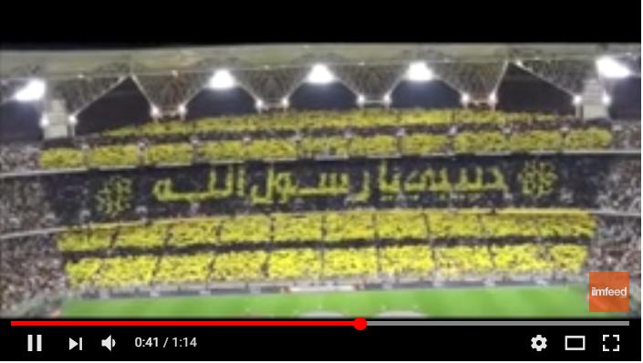 Viral Video yang Bikin Geger Diklaim di Stadion Borussia Dortmund Bershalawat Nabi, Faktanya Begini