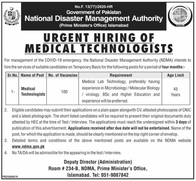 Urgent Hiring Of 100 Medical Technologists - NDMA Jobs 2020
