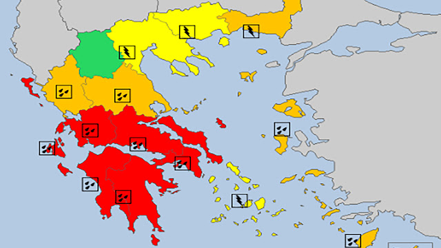 Καμπανάκι και από την Περιφέρεια για επικίνδυνα καιρικά φαινόμενα στην Πελοπόννησο