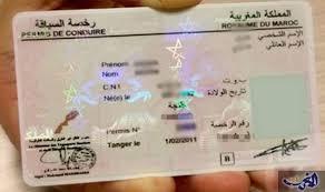 استبدال شهادة السياقة العسكرية إلى رخصة السياقة المدنية
