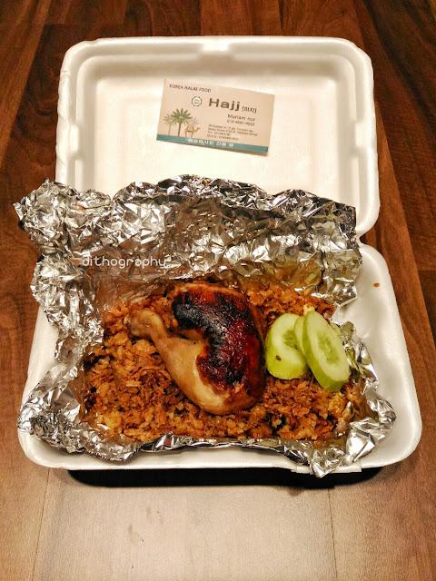 restoran yang halal di Kota Seoul simpel Hajj | 하지 - Warung Halal di Seoul [Korea Selatan]