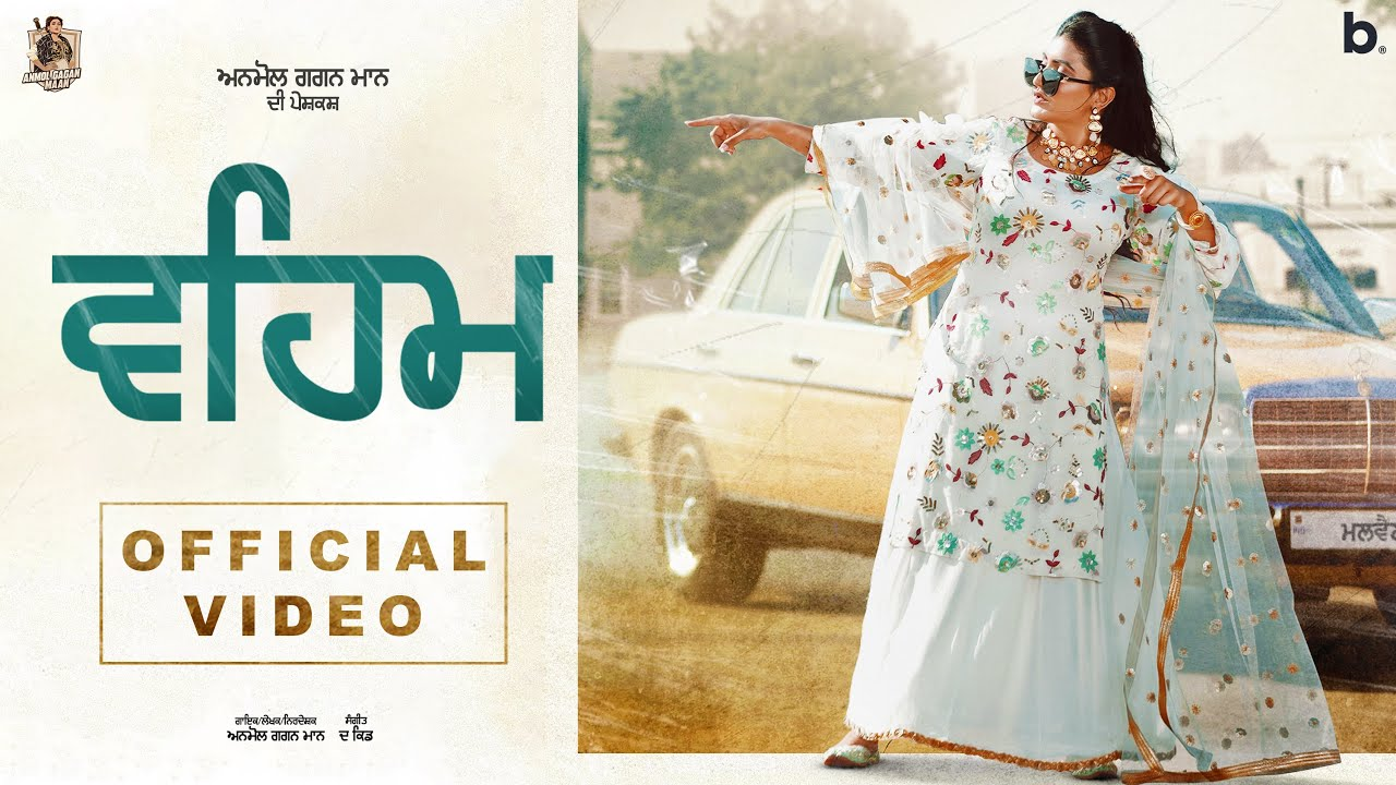 Veham Lyrics Anmol Gagan Maan