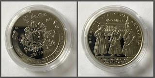Памятная монета. 2 гривны 2015 год. WCC:km770.