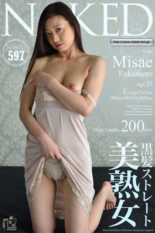 Naked-Art No.00330 Arisa Suzuki 鈴木ありさ - idols