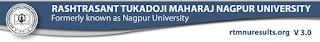 Winter 2018 Nagpur University Result