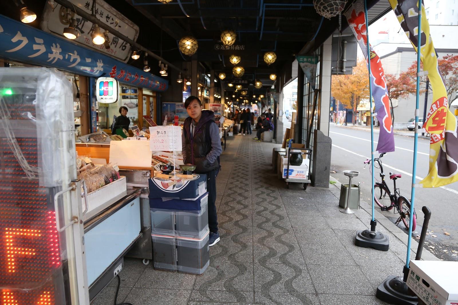 北海道7天自駕遊DAY 6 (札幌二條市場/三井outlet/丸駒溫泉旅館/懷石 | 康夫人旅遊記。遊遍世界各地 – U Blog 博客