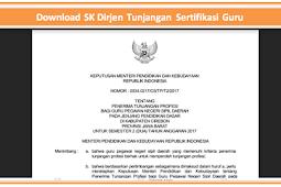 Cara cek SK Tunjangan Profesi Guru di SIM PKB 2018