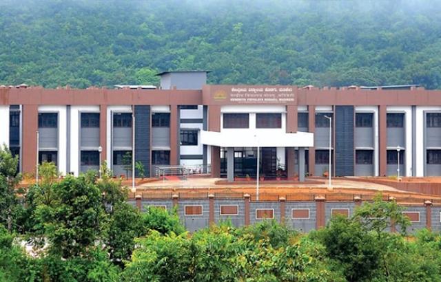 दो नए केन्द्रीय विद्यालयों का शुभारम्भ, एक कर्नाटक में और दूसरा पंजाब में