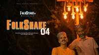 Folkshake 04 mp3 Download - Gopal Sharma   2021