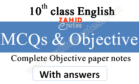 10th class English mcqs solved pdf download