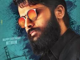 Nithin Movie LIE Total Collections,,,