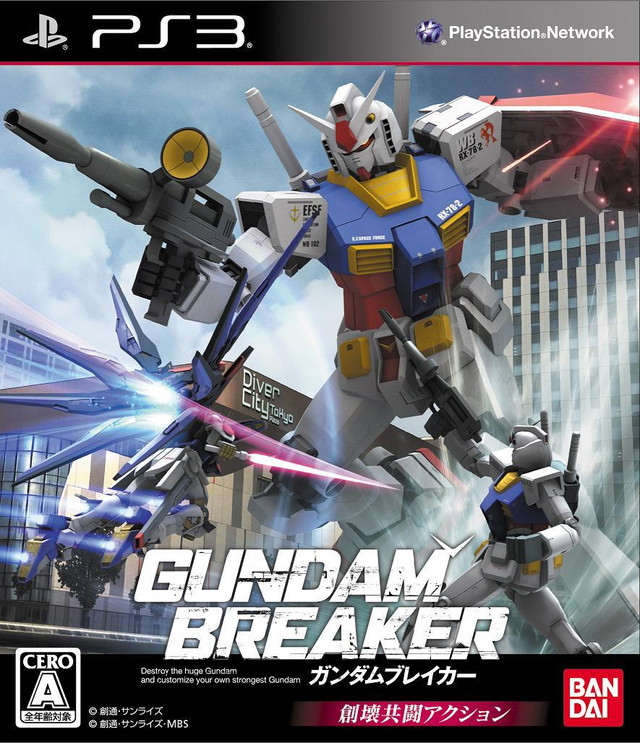gundam breaker box art ps3