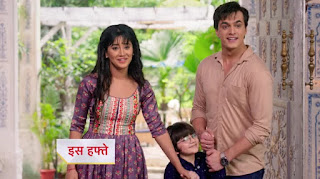 "Yeh Rishta Kya Kehlata Hai Episode 25th September 2019 Written Update "" Kartik Comes to Meet Kairav Naira and Vedika Get Upset """