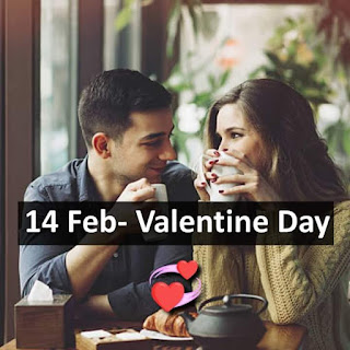 14th February : Valentine Day