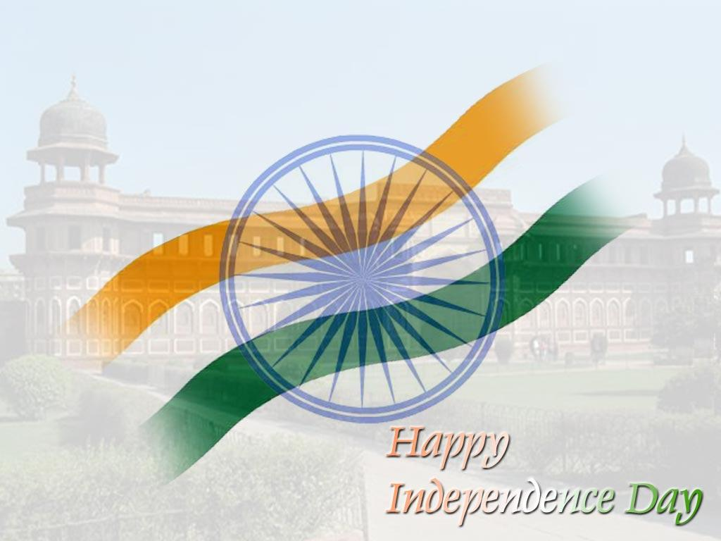 मेरा जीवन happy independence day happy independence day