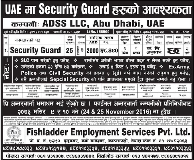 Free Visa, Free Ticket, Jobs For Nepali In U.A.E. Salary- 58,490/