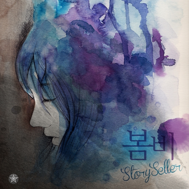 [Single] Storyseller – Spring Rain (Remake)
