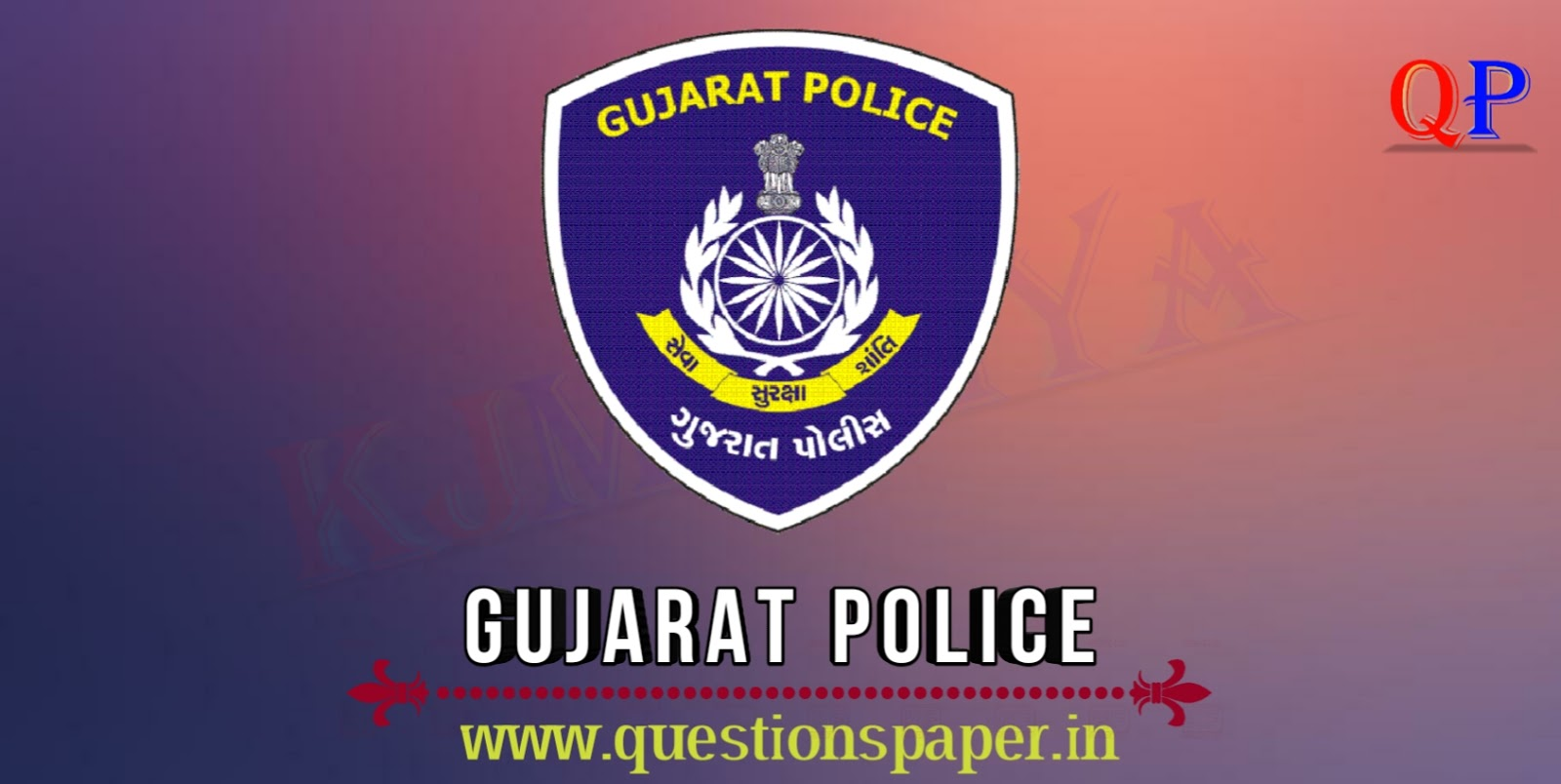 GPSC Police Inspector (Advt. No. 112/2018-19) Question Paper (30-06-2019)