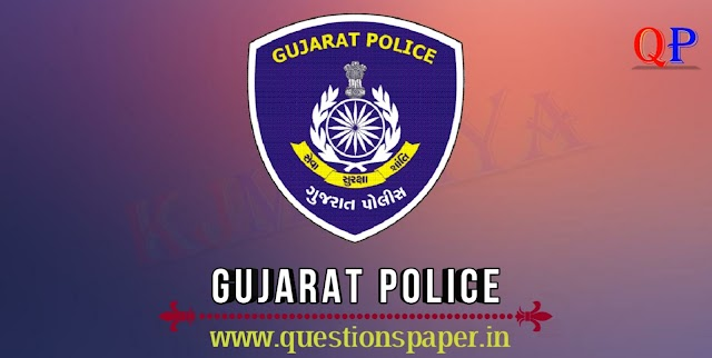 GPSC Police Inspector (Advt. No. 110/2019-20) Question Paper (03-01-2021)