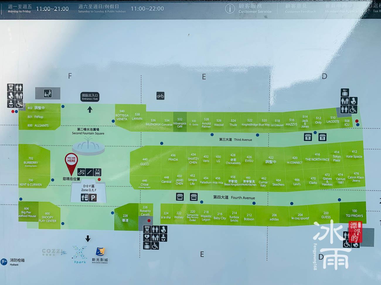 華泰名品城 平面圖