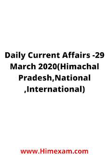 Daily Current Affairs -29 March 2020(Himachal Pradesh,National ,International)