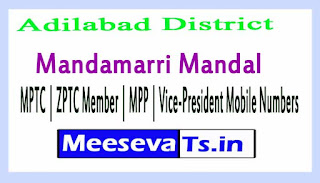 Mandamarri Mandal MPTC | ZPTC Member | MPP | Vice-President Mobile Numbers Adilabad District in Telangana State