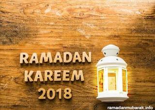 Ramzan Mubarak - 2012 Ramzan Mubarak Wishes - Ramzan Poetry - Ramzan Mubarak pics - Ramzan Mubarak Photos - Urdu Poetry World