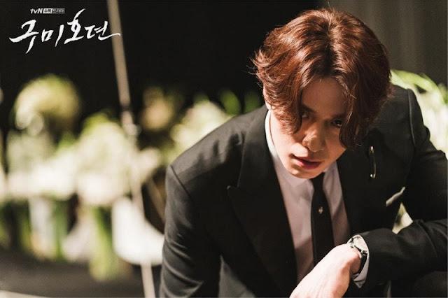 lee dong wook dalam drama terbaru Tale of the Nine Tailed