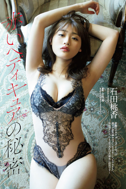 Momoka Ishida 石田桃香, Weekly Playboy 2021 No.18 (週刊プレイボーイ 2021年18号)