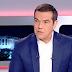 Αλέξης Τσίπρας:Κατάργηση της μείωσης του αφορολόγητου 7 Ιουλίου οι εκλογές