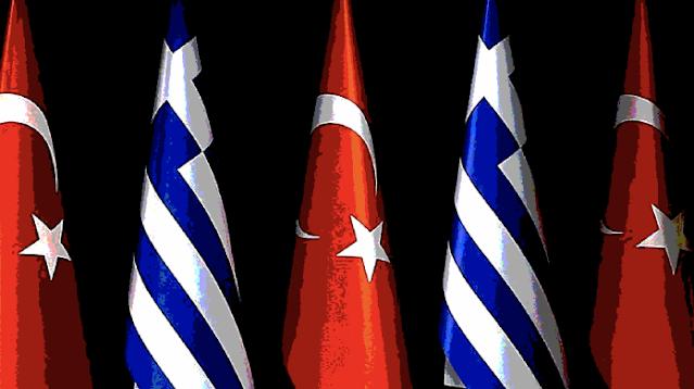 Από τη διπλωματία των σεισμών στους σεισμούς της διπλωματίας