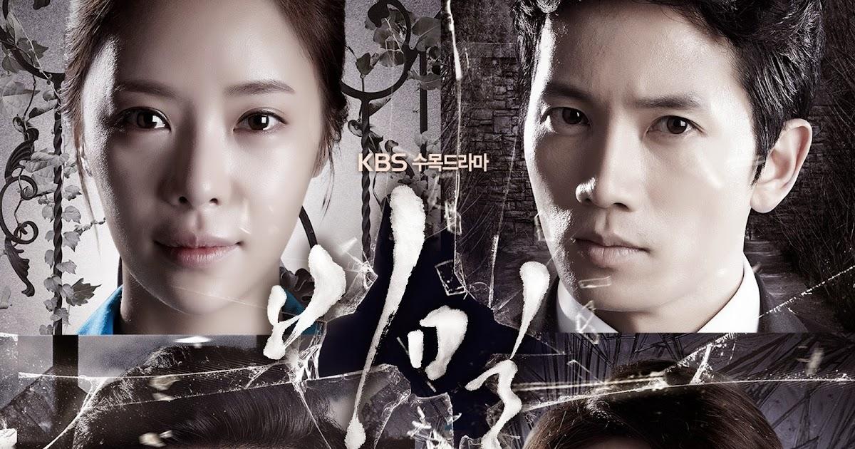 Download ost secret love korean drama 2013 - Naa peru shiva