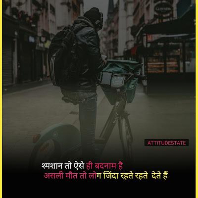 royal+dosti+status+in+hindi
